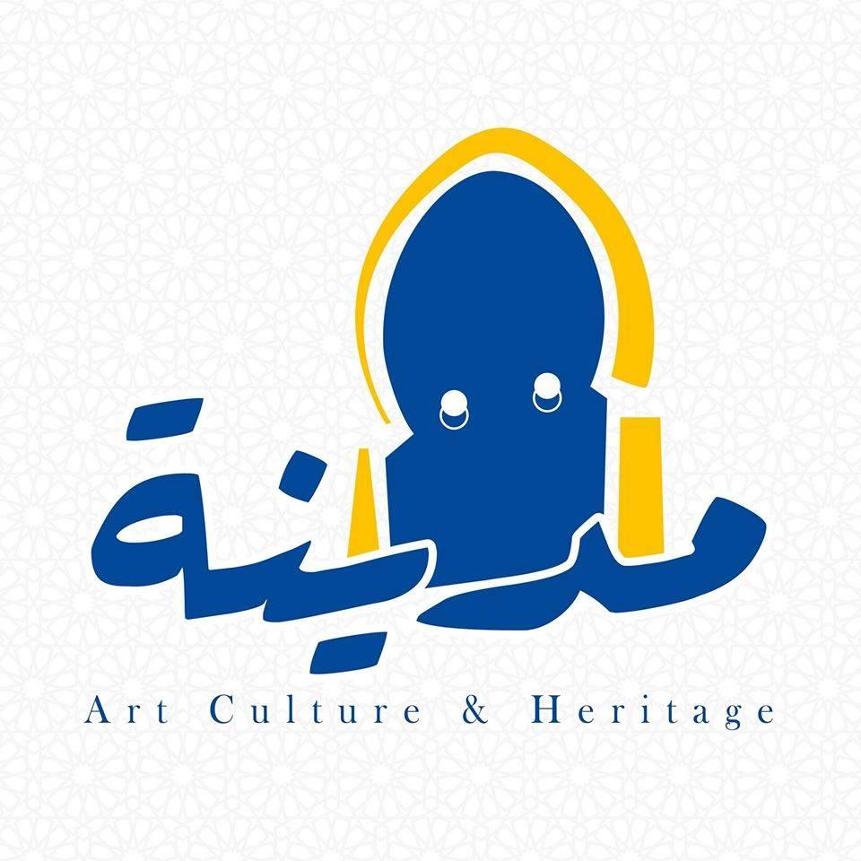 جمعية المدينة للحفاظ على التراث العنابي
