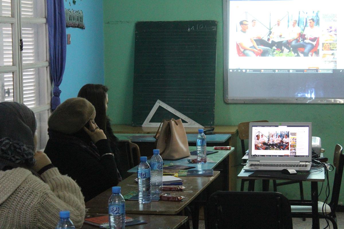 عرض اليات لتحفيز العمل الجمعوي 2 - Bilama Services