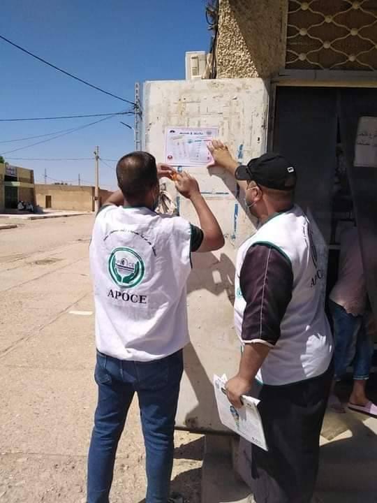 حملة تحسيسية حول حوادث المرور - المنظمة الجزائرية لحماية و ارشاد المستهلك و محيطه