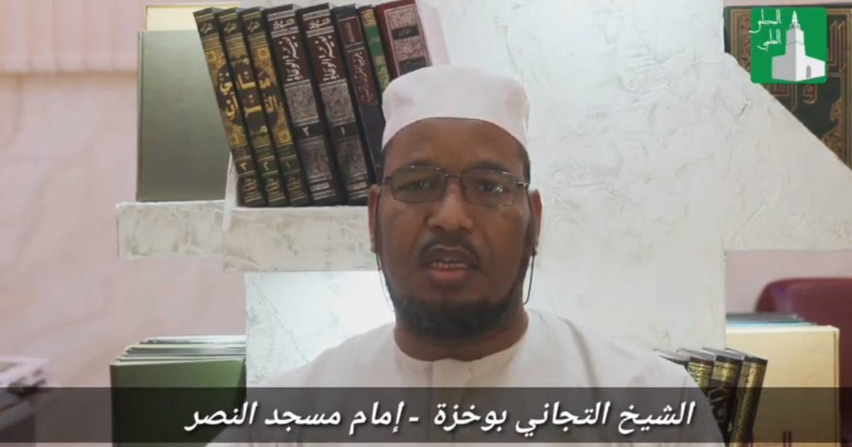نفحات رمضانية 05 : تلاوات عطرة - المجلس العلمي لمديرية الشؤون الدينية بعنابة