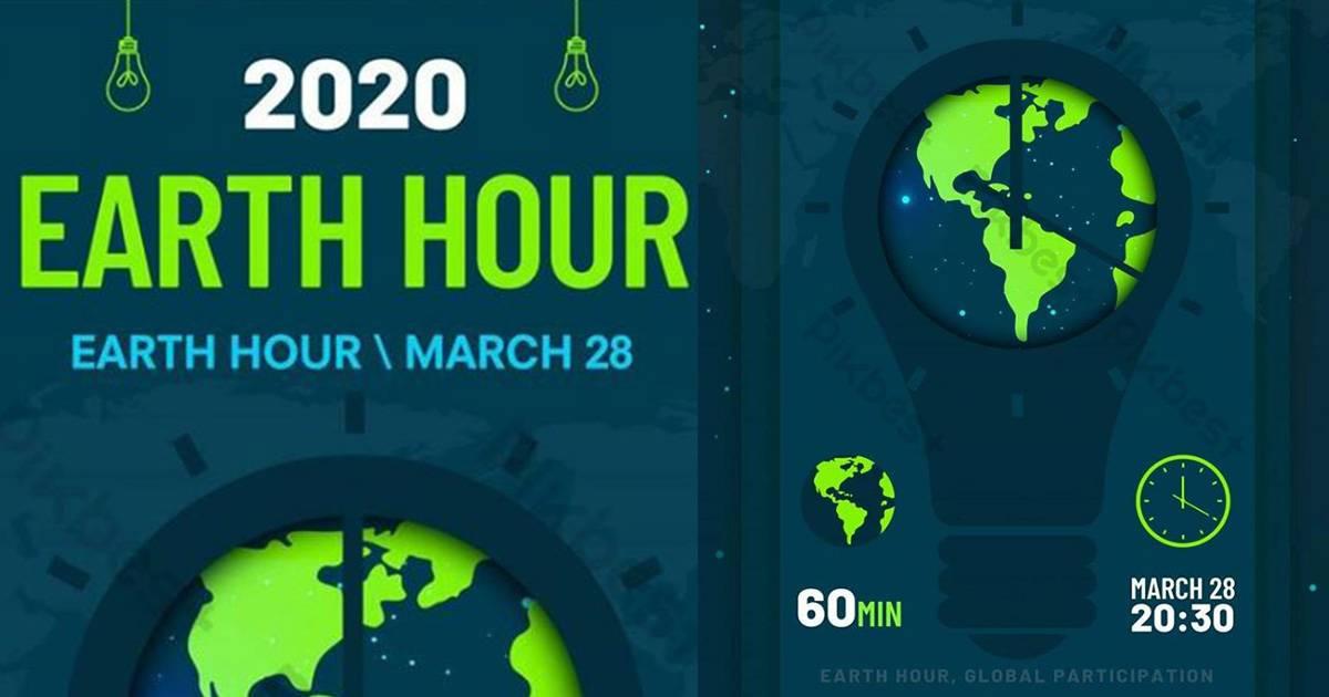 شاركنا ساعة الارض 2020 - Green Tech الجمعية الولائية لحماية البيئة من مخاطر التكنولوجيا