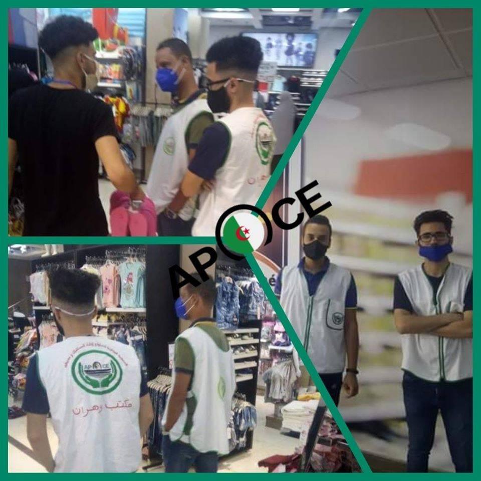 حملة تحسيسية مكتب وهران  - المنظمة الجزائرية لحماية و ارشاد المستهلك و محيطه