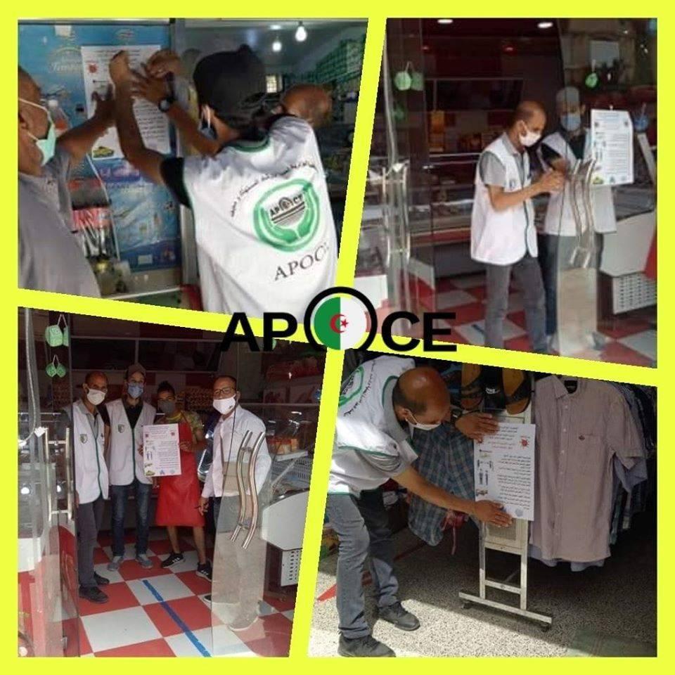 حملة تحسيسية للوقاية من فيروس كورونا مكتب تيارت  - المنظمة الجزائرية لحماية و ارشاد المستهلك و محيطه