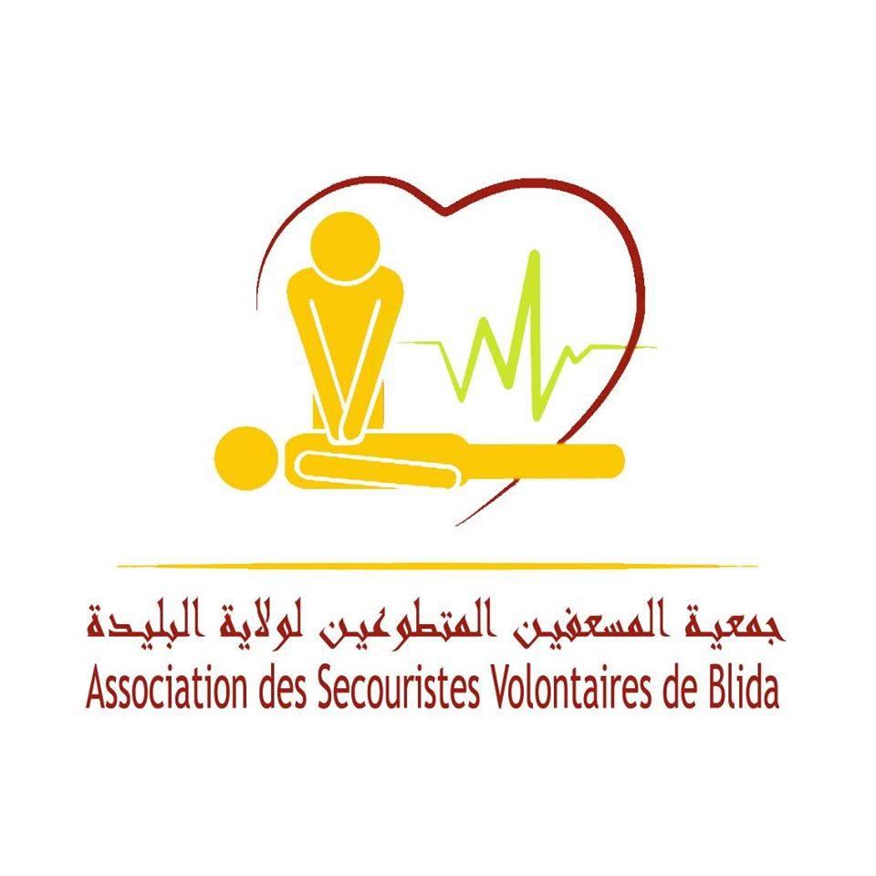 جمعية المسعفين المتطوعين لولاية البليدة