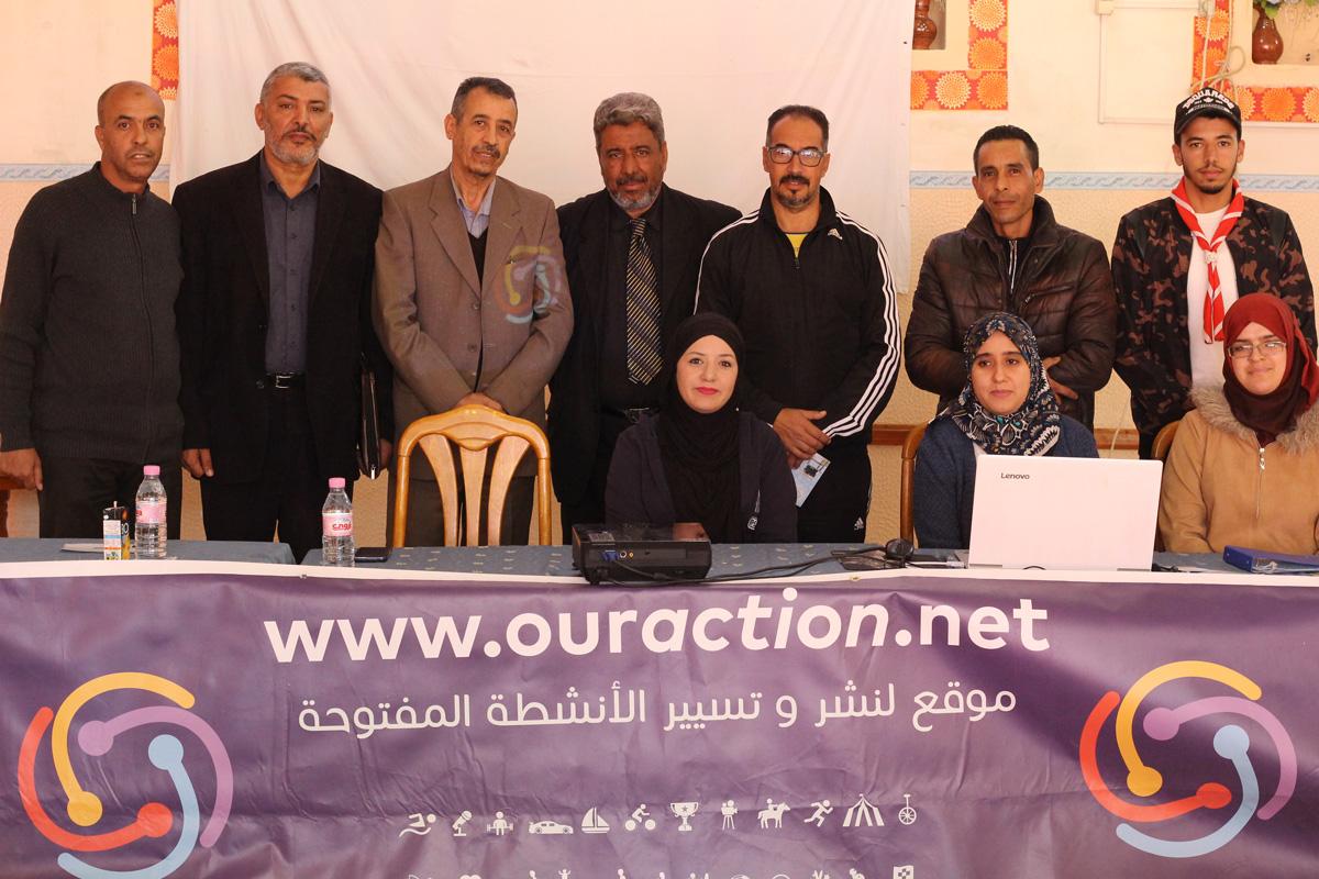 التطوع في العالم الجمعوي : عرض لمبادرة ouraction participation - Bilama Services