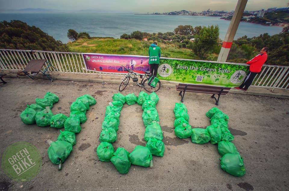 تحدي رمضان 2021 - 09 - GREEN BIKE