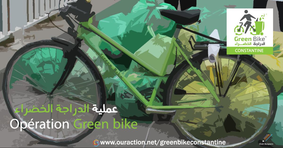 عملية الدراجة الخضراء - حديقة دنيا الطرائف - GREEN BIKE constantine
