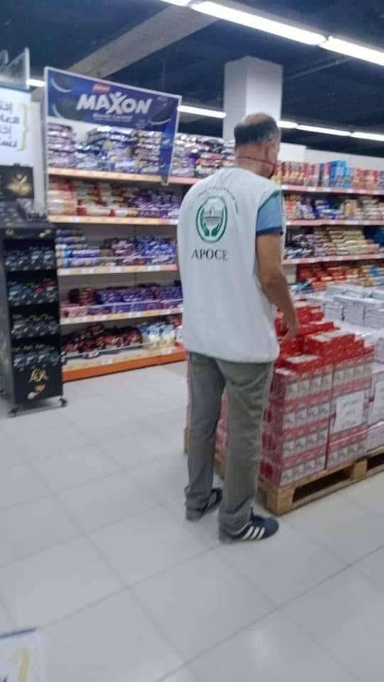يوم تحسيسيى حول الكوفيد بتيزي وزو - المنظمة الجزائرية لحماية و ارشاد المستهلك و محيطه