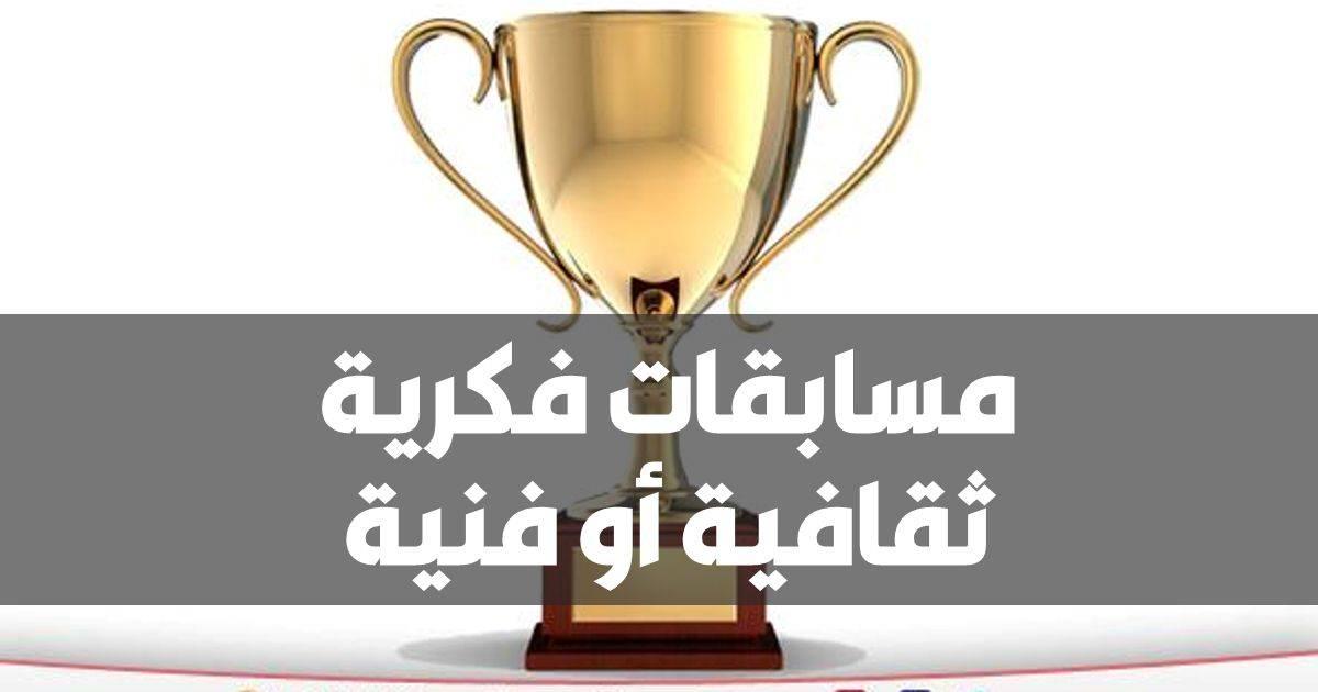مسابقة أحسن التعليقات لمحتويات موقع نظرات مشرقة.نت - Afaf Aniba