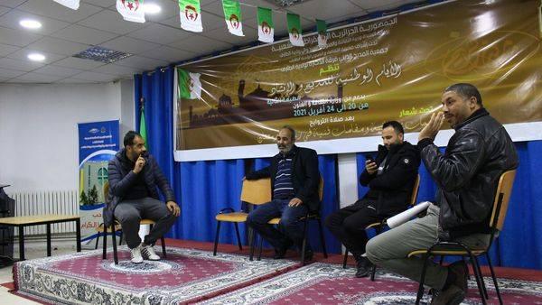 جلسة أدبية تفاعلية حول خواطر الشيخ البشير الابراهيمي - فضاء الشباب المثقف