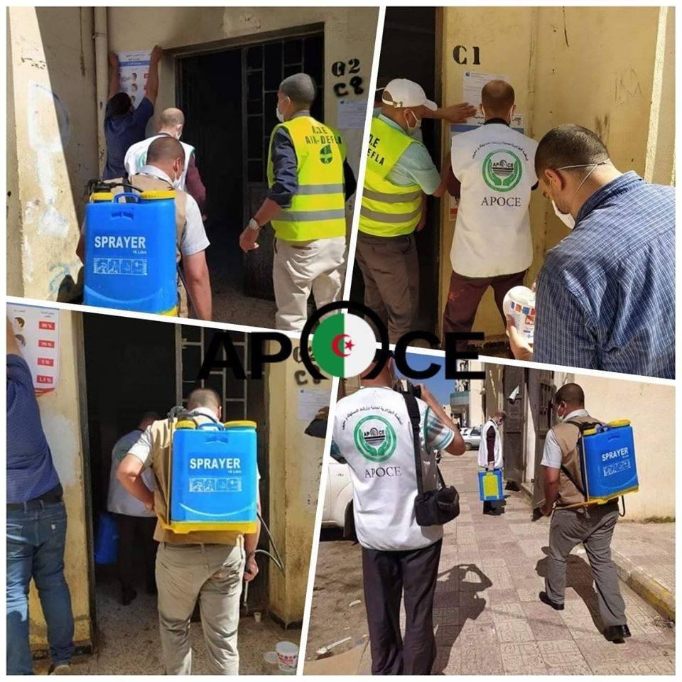 حملة تحسيسية مشتركة بين مؤسسة الجزائرية للمياه وحدة عين الدفلى - المنظمة الجزائرية لحماية و ارشاد المستهلك و محيطه