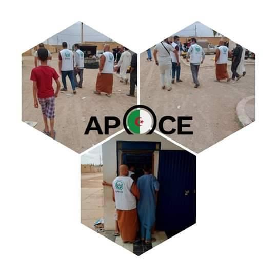 حملة تحسيسية لفائدة المحلات مكتب المسيلة  - المنظمة الجزائرية لحماية و ارشاد المستهلك و محيطه