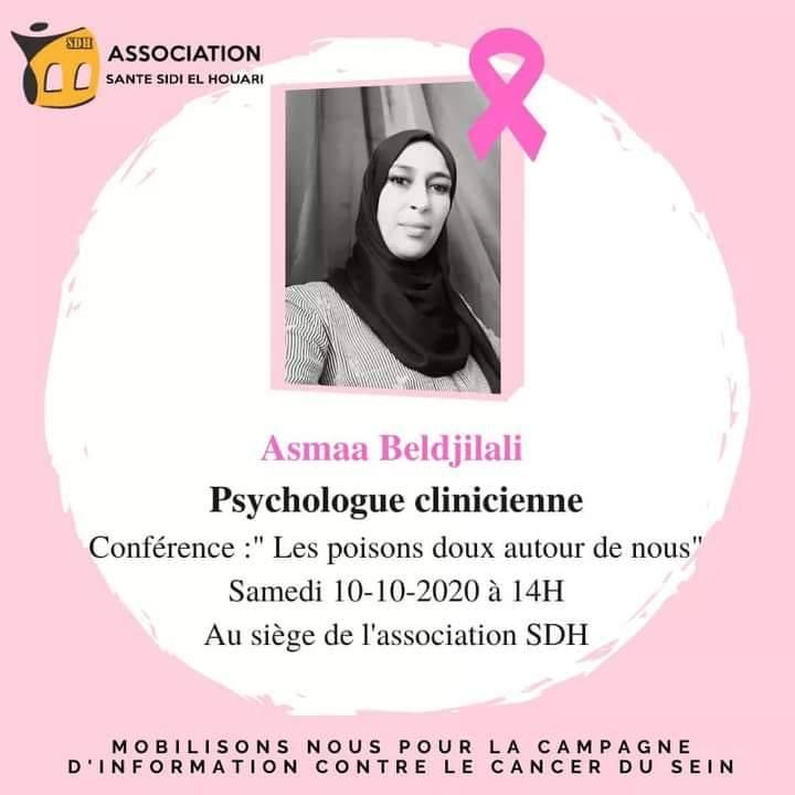 """Conférence : """"Les Poisons doux autour de nous"""" - Santé SIDI EL HOUARI (SDH)"""