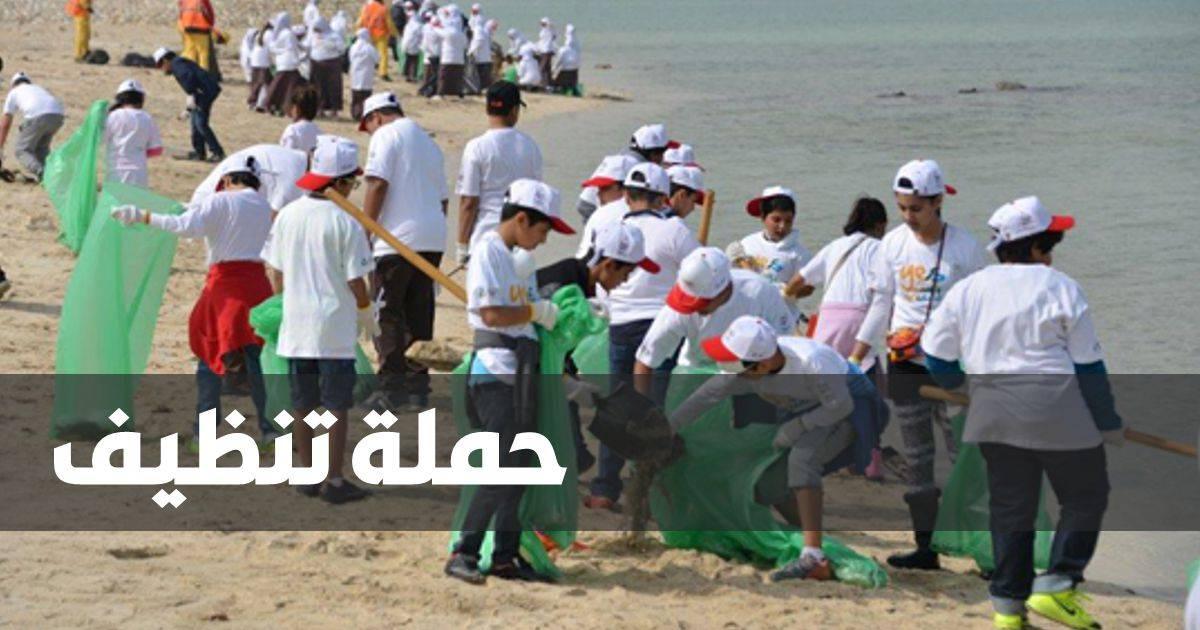 حملة تنظيف لمحيط مقر الجمعية - جمعية العلماء المسلمين الجزائريين شعبة البوني