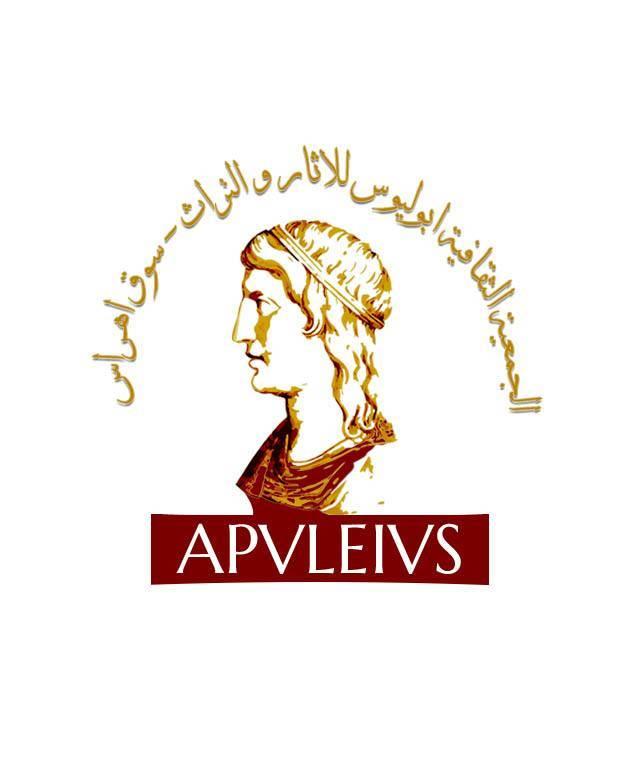 الجمعية الثقافية أبوليوس للأثار و التراث لولاية سوق أهراس