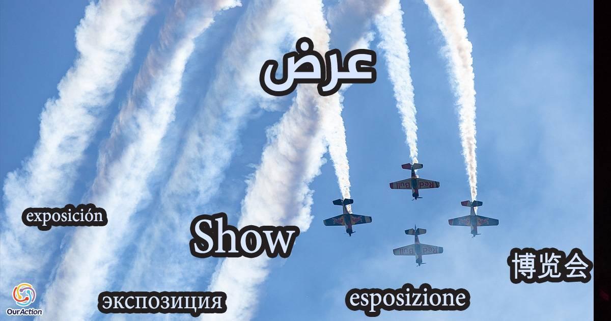 استعراض كشفي بمناسبة اليوم الوطني للكشافة الاسلامية الجزائرية - الكشافة الإسلامية الجزائرية - المحافظة الولائية عنابة