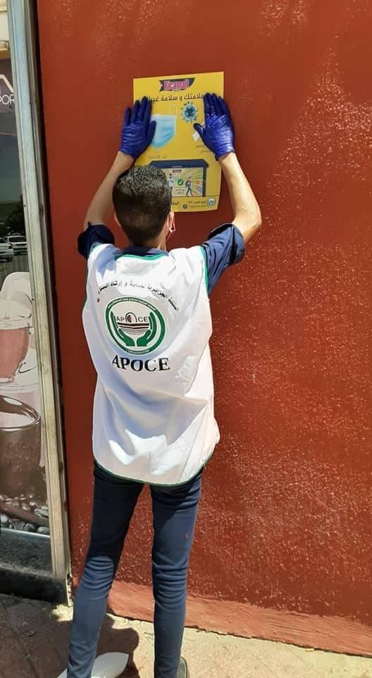 حملة تحسيسة حول فيروس كورونا مكتب تلمسان  - المنظمة الجزائرية لحماية و ارشاد المستهلك و محيطه