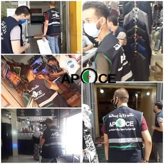 حملة تحسيسية لمكتب باتنة  - المنظمة الجزائرية لحماية و ارشاد المستهلك و محيطه