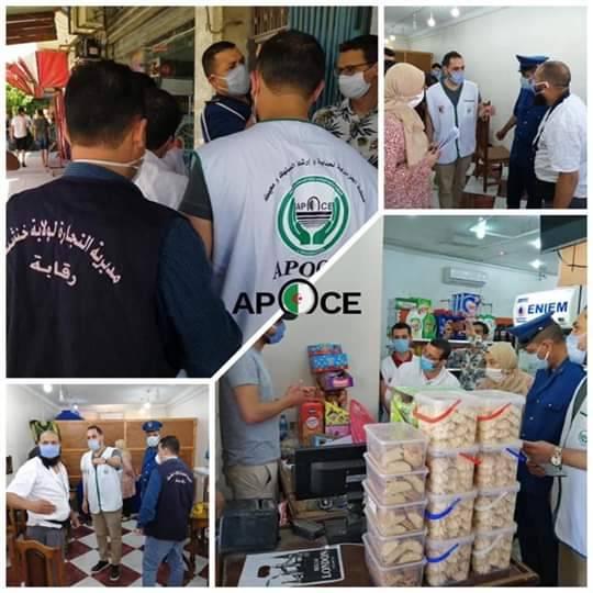 قافلة تحسيسية بولاية خنشلة  - المنظمة الجزائرية لحماية و ارشاد المستهلك و محيطه