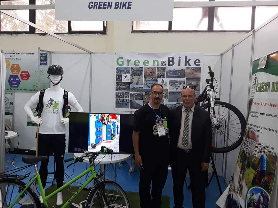 عرض في جناح خاص لجمعيـة الدراجـة الخضـراء بالصالون الدولي لإسترجاع و تثمين النفايات - GREEN BIKE