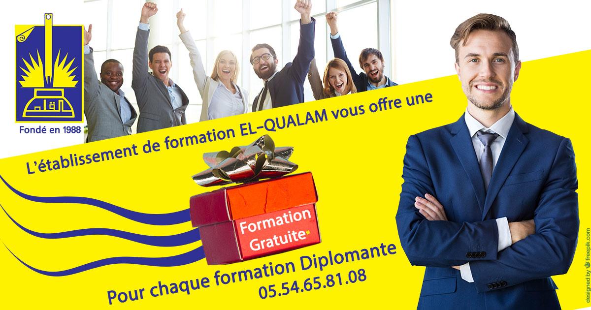 Formation gratuite pour chaque formation diplomante  - Établissement El Qualam