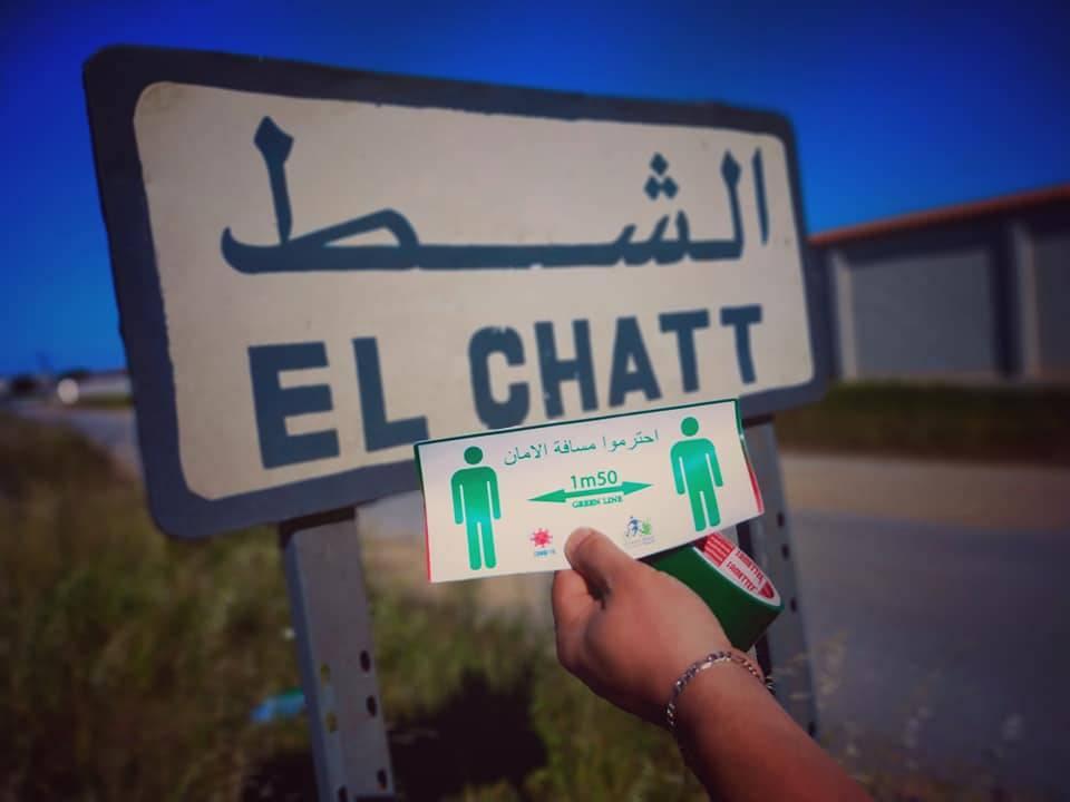 Green Line El Chatte - GREEN BIKE