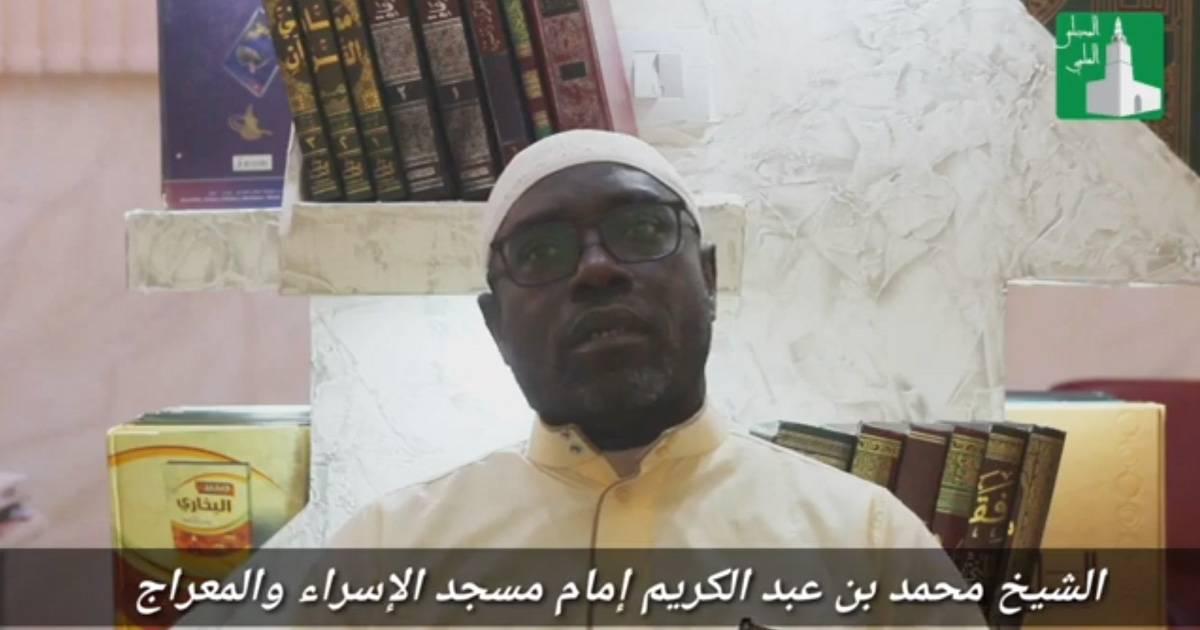 نفحات رمضانية 09 : رمضان شهر الإيمان - المجلس العلمي لمديرية الشؤون الدينية بعنابة