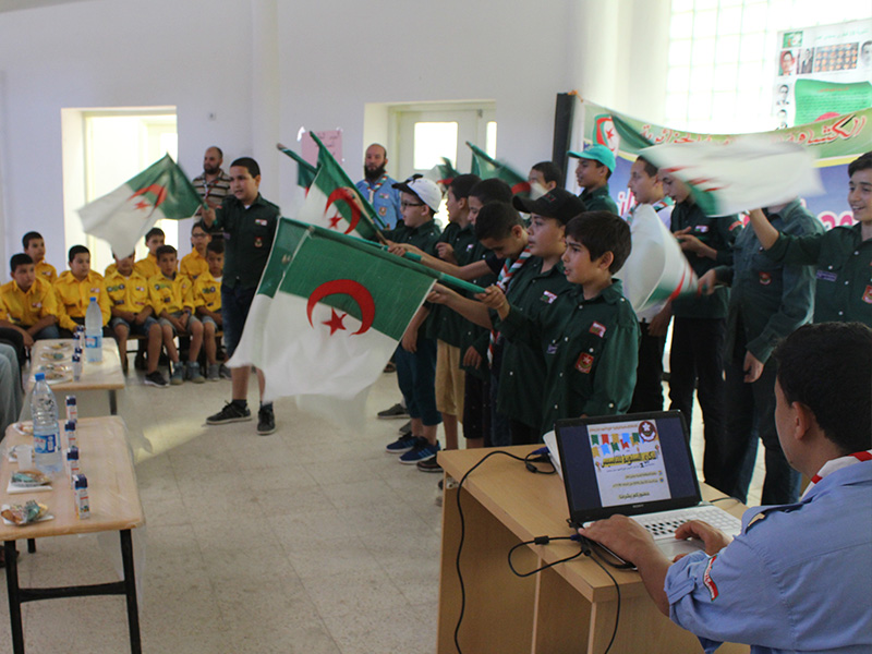 حفل الذكرى السنوية للتأسيس - الكشافة الإسلامية الجزائرية - فوج الشهيد عبان رمضان -