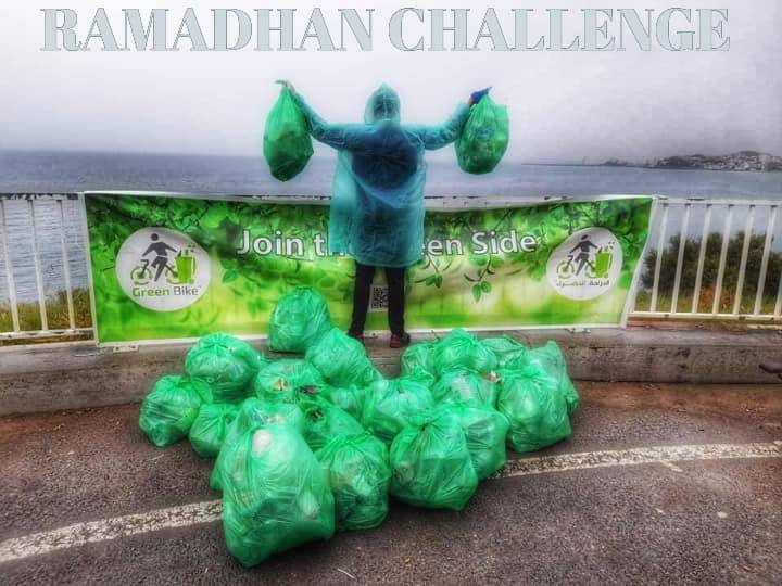 تحدي رمضان 2021 - 02 - GREEN BIKE
