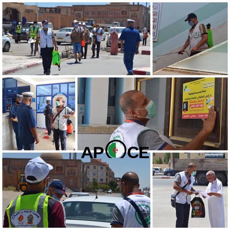 حملة تحسيسية بمكتب المسيلة حول فيروس كورونا  - المنظمة الجزائرية لحماية و ارشاد المستهلك و محيطه