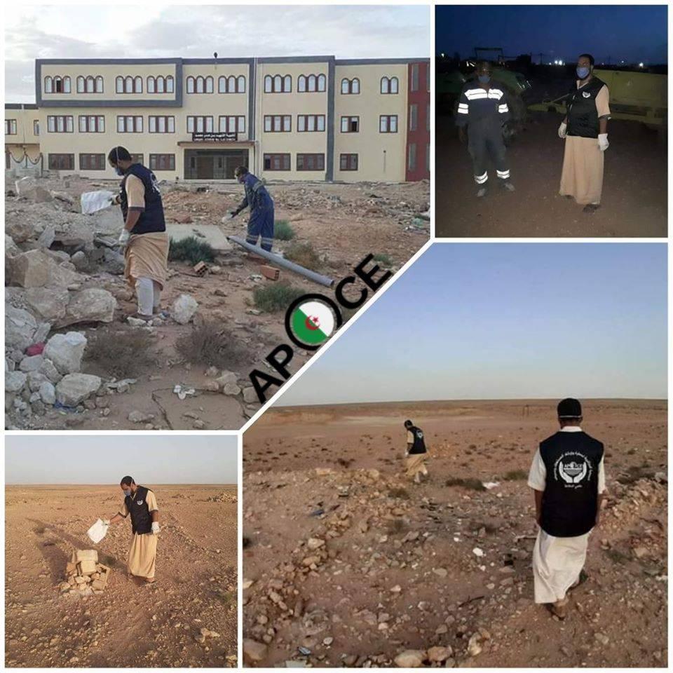 حملة رش المبيدات مكتب الاغواط - المنظمة الجزائرية لحماية و ارشاد المستهلك و محيطه