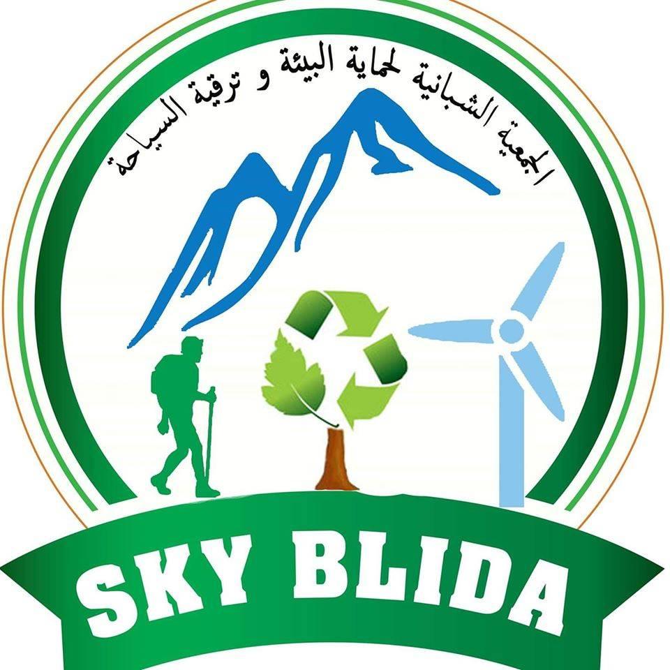 الجمعية الشبابية لحماية البيئة وترقية السياحة