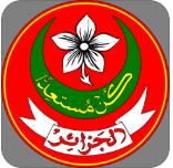 فوج الشيخ العربي التبسي لقدماء الكشافة الاسلامية الجزائرية الونزة
