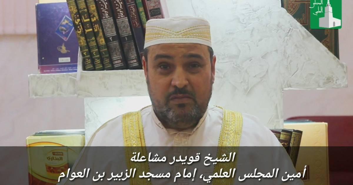 نفحات رمضانية 01 : لمن كان له قلب - المجلس العلمي لمديرية الشؤون الدينية بعنابة