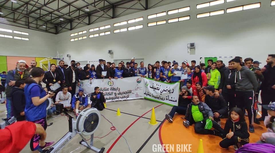 رياضي نظيف في منشأة رياضية نظيفة - البطولة الجهوية للتجذيف داخل القاعة - GREEN BIKE