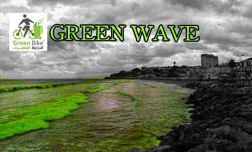 GREEN WAVE 01 - GREEN BIKE