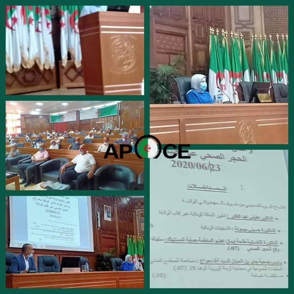 مشاركة مكتب عين تموشنت في يوم تحسيسي  - المنظمة الجزائرية لحماية و ارشاد المستهلك و محيطه