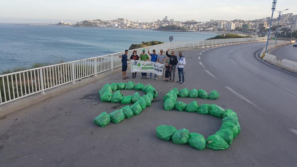 شهر التحدي رمضان 2019 - 04 - GREEN BIKE