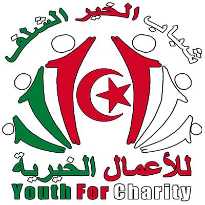 شباب الخير - ولاية الشلف