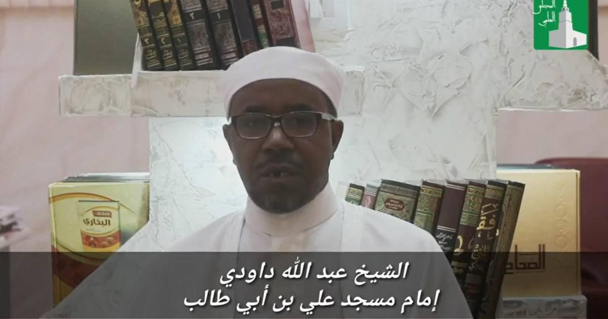 نفحات رمضانية 02 : الصيام والاغتنام - المجلس العلمي لمديرية الشؤون الدينية بعنابة