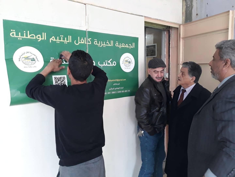 إفتتاح المقر الجديد بحي واد فرشة - كافل اليتيم الوطنية - مكتب ولاية عنابة