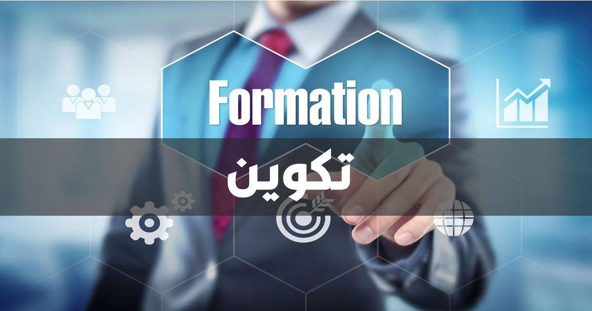 الموسم الثاني من مشروع الطالب المسعف - دورة الإسعافات الأولية - جمعية نجدة الإنسانية  - Najda Human Association