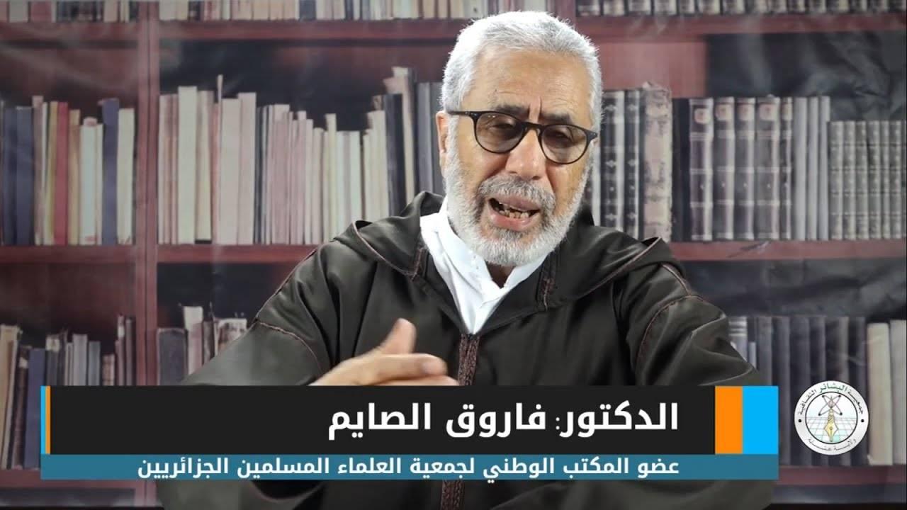 همسات رمضانية: عبادة الصيام ... أهميتها ... ومنزلتها بين العبادات - جمعية البشائر - عنابة