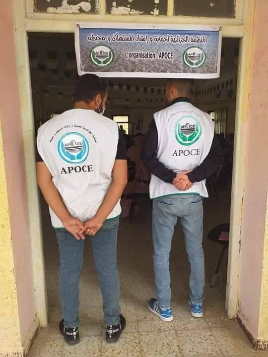 حملة تحسيسية لطلبة البكالوريا-المسيلة  - المنظمة الجزائرية لحماية و ارشاد المستهلك و محيطه