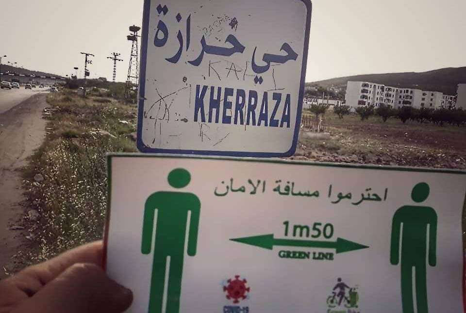 Green Line Khaeaza - GREEN BIKE