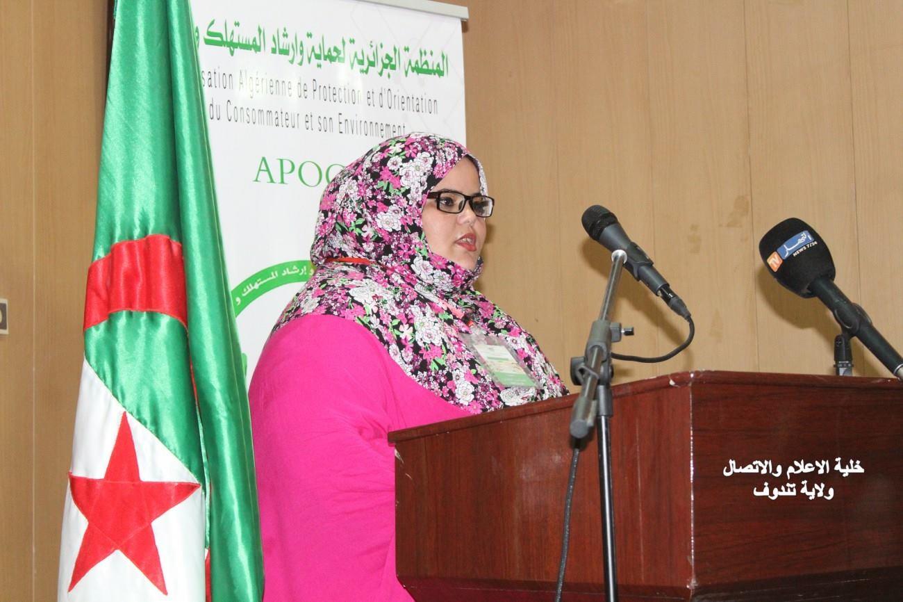 الثقافة الاستهلاكية و آليات ترسيخها - المنظمة الجزائرية لحماية و ارشاد المستهلك و محيطه
