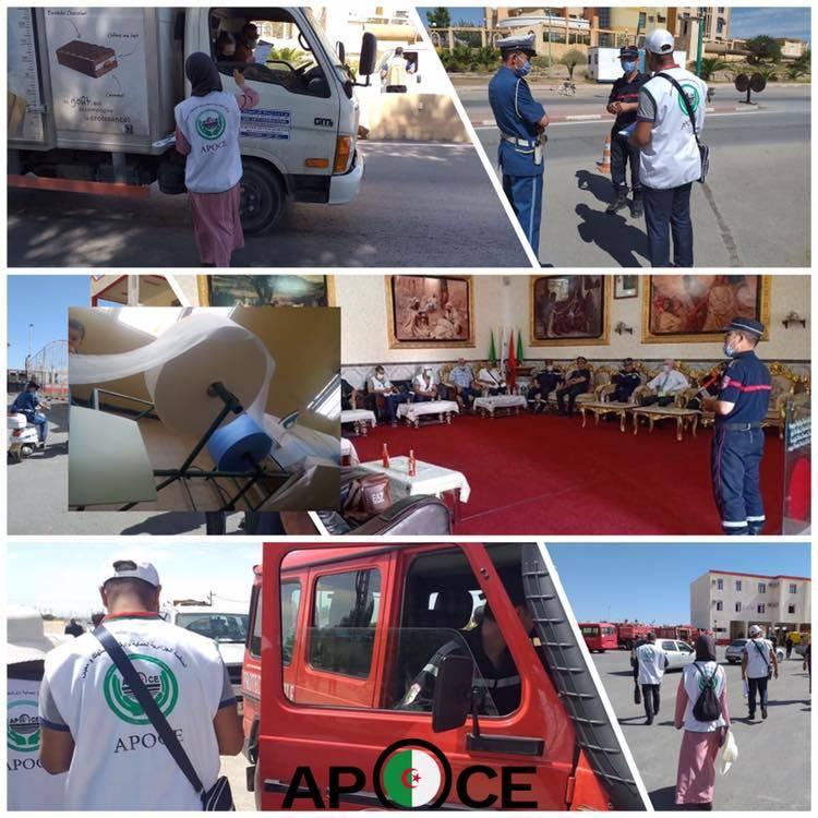 حملة تحسيسية بمكتب المسيلة حول التدابير الوقائية لفصل الصيف  - المنظمة الجزائرية لحماية و ارشاد المستهلك و محيطه