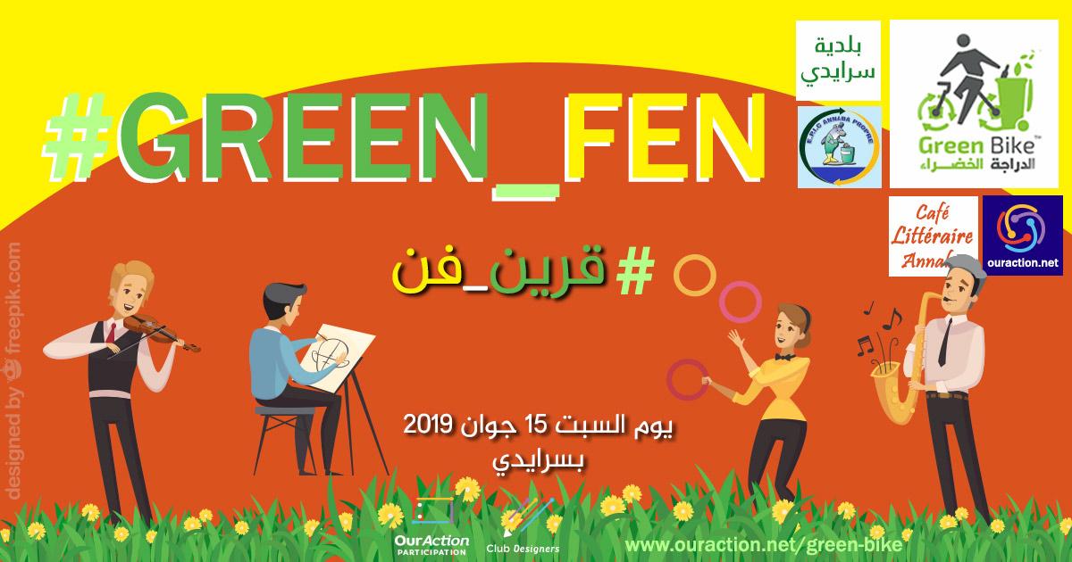 GREEN FEN 01 - GREEN BIKE