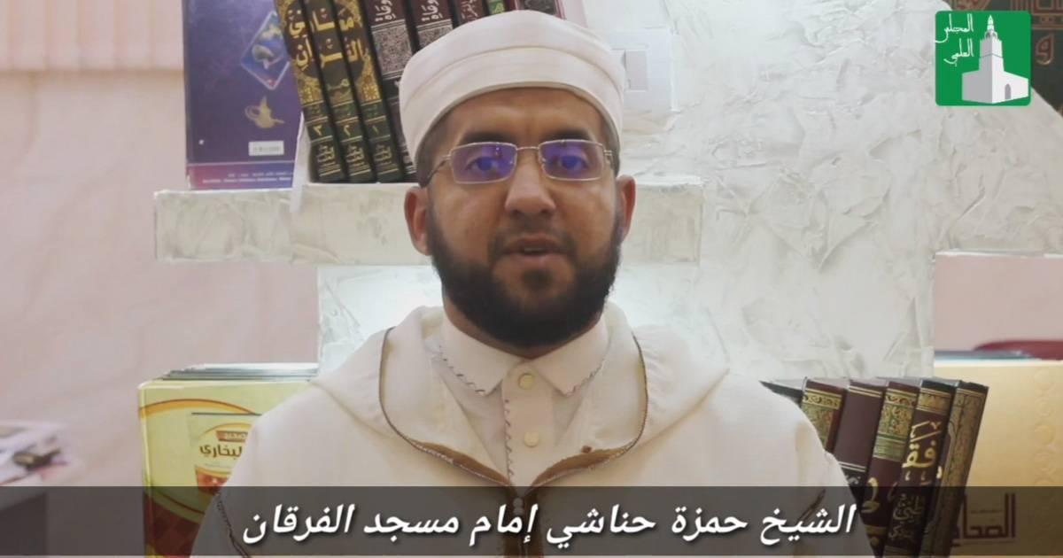 نفحات رمضانية 08 : رغم أنف من أدرك رمضان - المجلس العلمي لمديرية الشؤون الدينية بعنابة
