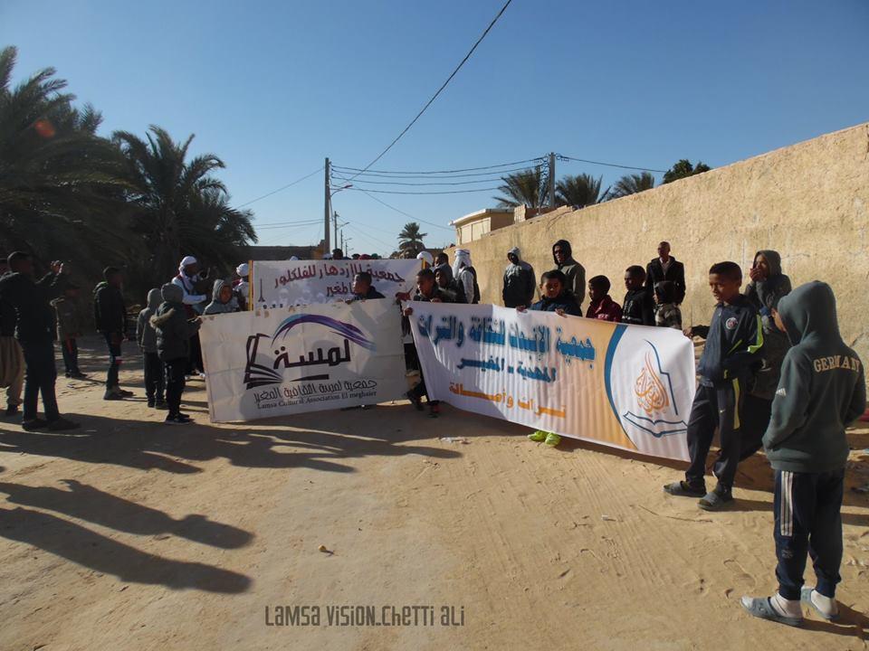الإحتفال برأس السنة الأمازيغية 2969 - جمعية لمسة الثقافية المغير